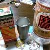 ハワイアンな今日の一杯。マンゴーと焼酎のハーモニー