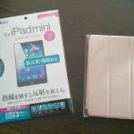 子供たちがユーチューブにはまっているので、ipad mini にオシャレカバーを取り付けました