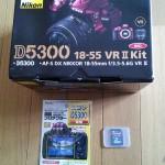 一眼レフカメラを買ったら、これがあった方が安全かもしれないリスト。D5300の場合