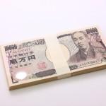手取り13万円のフリーターがわずか半年で50万円貯めた、たった3つの方法