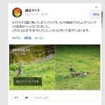 """google+で、カメラ初心者のための""""超""""効果的な使い方を教えます"""
