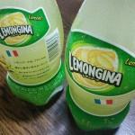 レモンジーナは土じゃない!不味い人は舌がお子ちゃまですよん