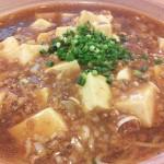 庄和飯店で食べました。庄和総合公園近くの人気中華料理店です