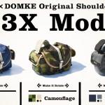 Nikon×DOMKEのコラボモデルの色使いがF-3Xオリジナルよりいい感じ