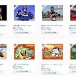 Amazonプライムで仮面ライダーもスポンジ・ボブも無料で観れる!!!!!!!!