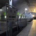 土合駅の地下70mに通じる階段462段を下り、鉄道の写真を撮り、また地上に戻る