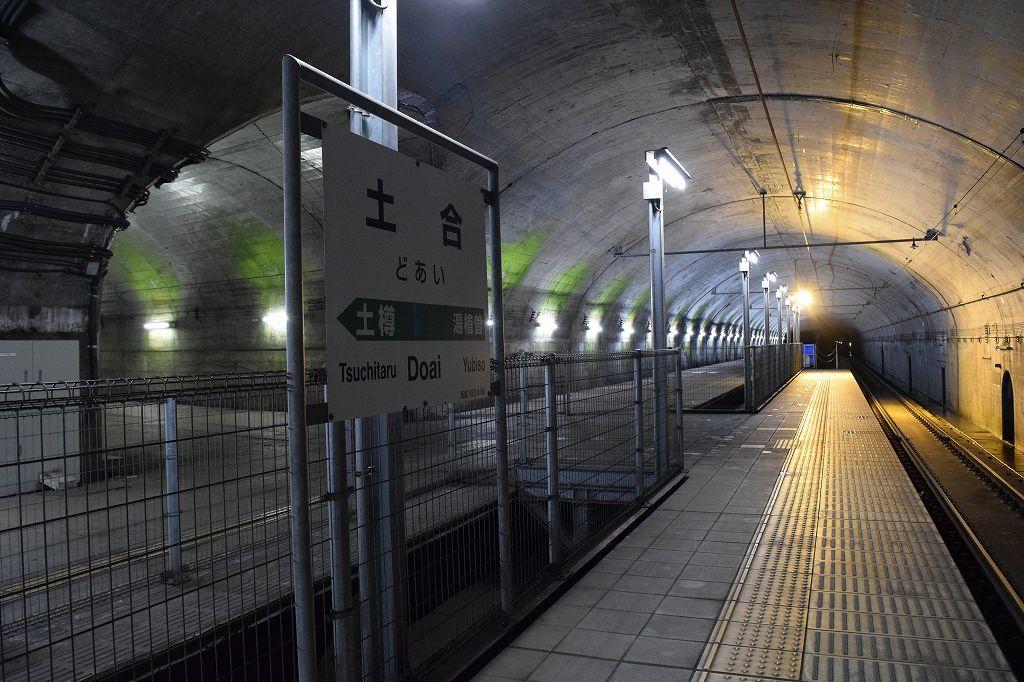 土合駅の地下70mに通じる階段462...