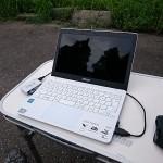 ASUS EeeBook X205TAを使い始めて25日目のインプレッション。僕はノマドブロガーになれるか?