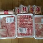子育て家族は『宮崎県都城市にふるさと納税』。美味しいお肉でお腹いっぱいです