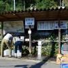 『日本水』を飲む。柔らかい口当たりの埼玉県寄居町にある日本百名水です