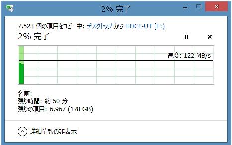 I-O DATA HDD HDC-LA3.0 転送速度
