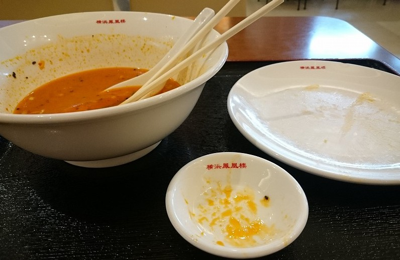 レイクタウンにある横浜鳳凰楼 担々麺セット