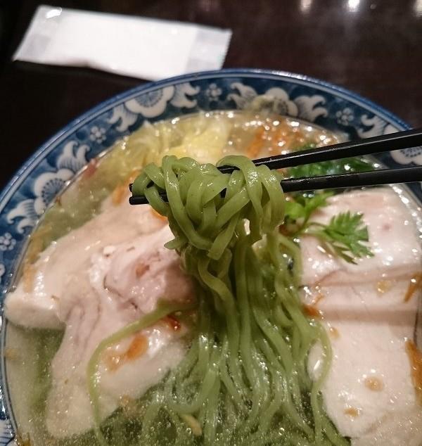 台湾料理 花粥 レイクタウン店 蒸し鳥翡翠麺 麺
