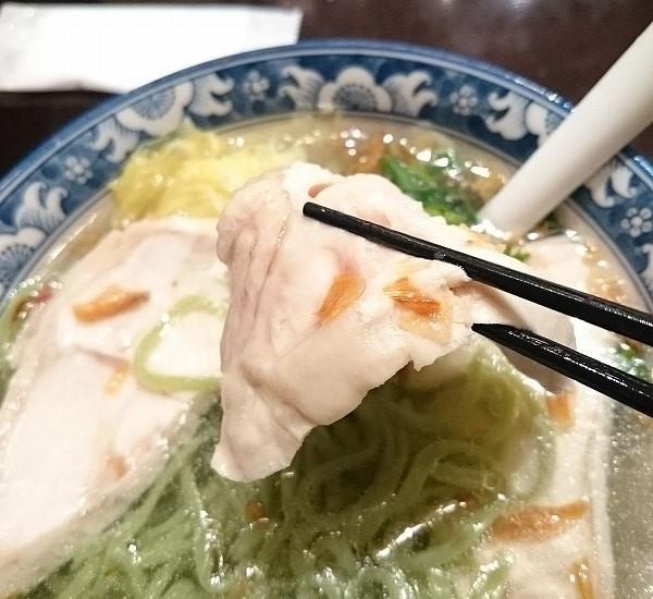 台湾料理 花粥 レイクタウン店 蒸し鳥翡翠麺 鳥チャーシュー