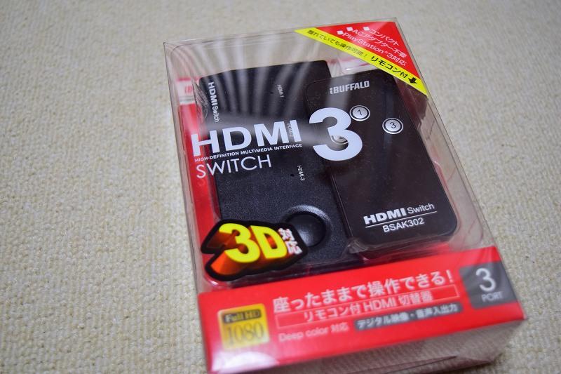 HDMI 切り替え スイッチ