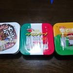 東京拉麺 ペペロンチーノ カルビラーメン しんちゃん焼きそば 一気喰いの巻き