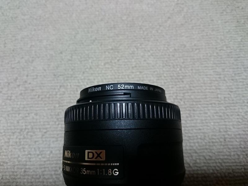AF-S DX NIKKOR 35mm f/1.8G レンズフィルター