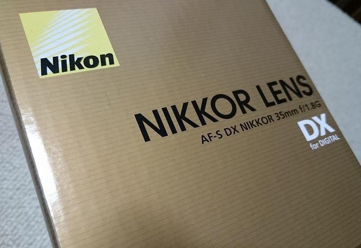ニコン AF-S DX NIKKOR 35mm f/1.8G 箱