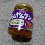 桃屋「トムヤムクンの素」で作った「トムヤムクンうどん」を味わう。関東地区限定販売らしいです
