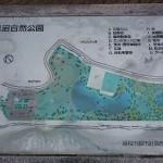見沼自然公園は都市近郊の異空間。でも、子供向けの公園ではありません