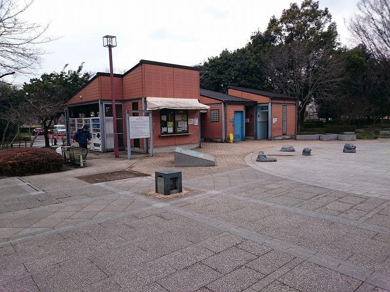 見沼自然公園 公園管理棟 トイレ