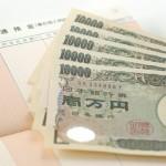 低所得者でも出来る簡単に貯金を増やす方法