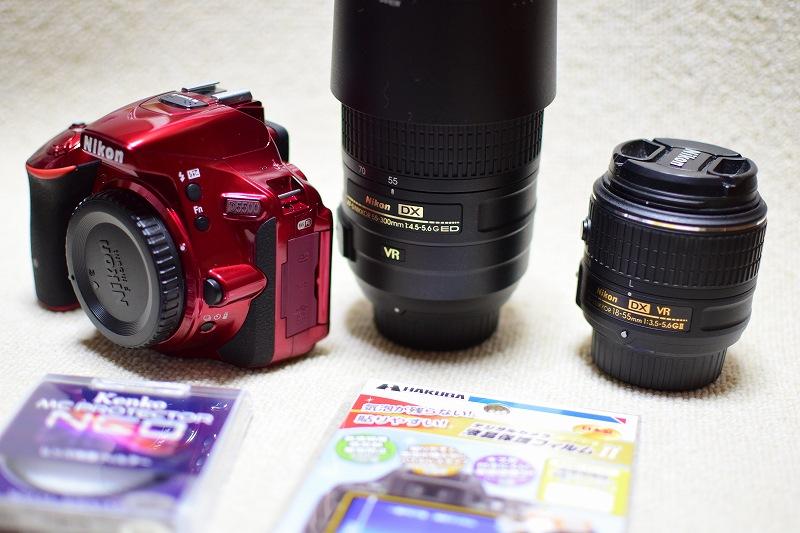 D5500とレンズ2本と、カメラグッズ