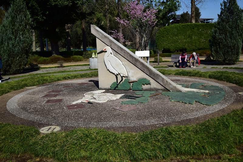 サギヤマ記念公園 日時計