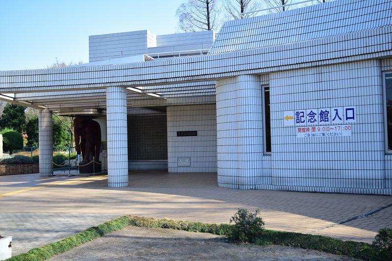 サギヤマ記念公園 記念館