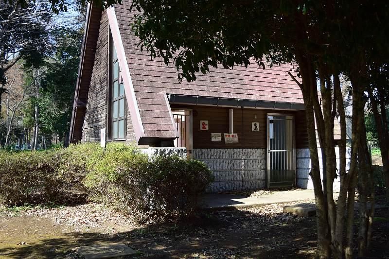 サギヤマ記念公園 青少年野外活動センター トイレ