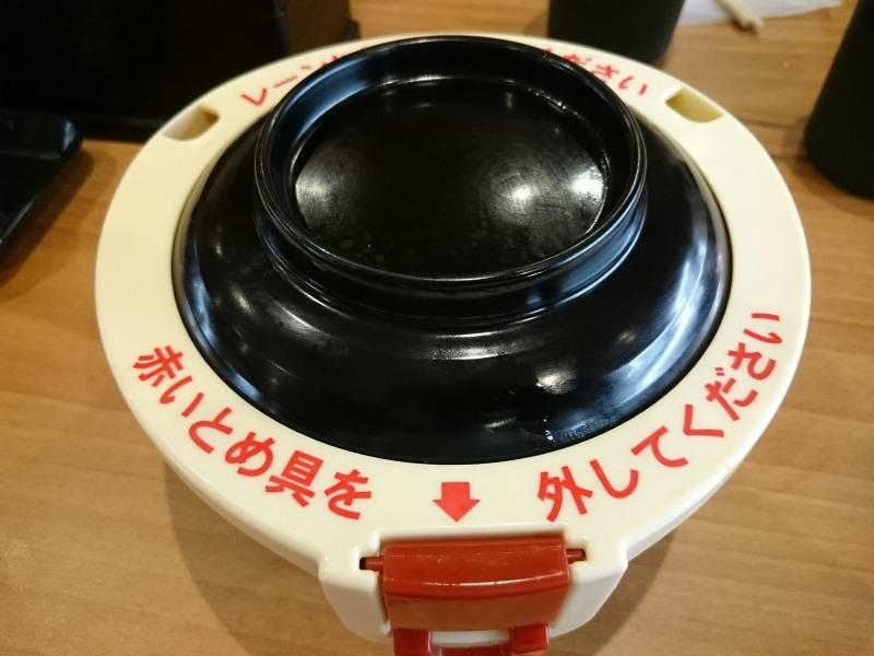 くら寿司 醤油ラーメン