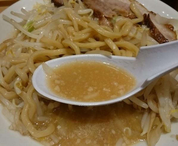 麵屋 心 フジヤマ スープ