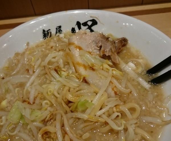 麵屋 心 フジヤマ テイストチェンジ