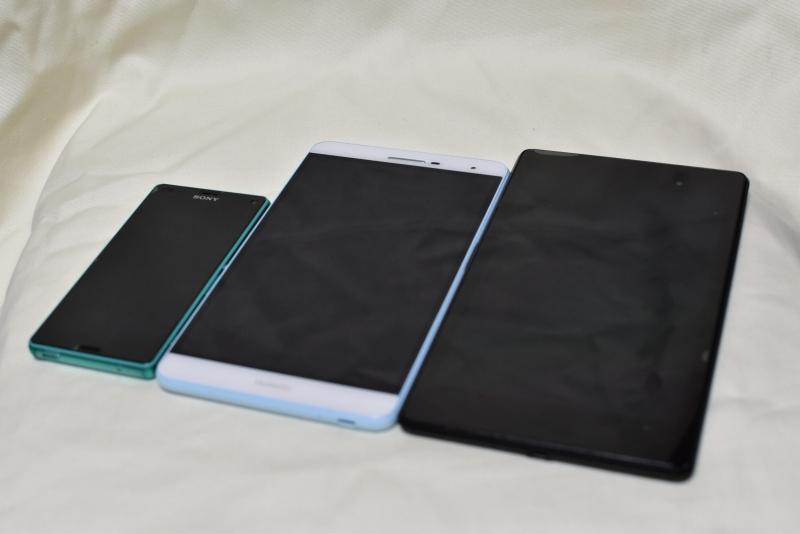 HUAWEI MediaPad T2 7.0 Pro 大きさ比較