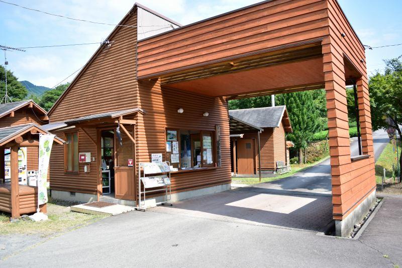 くのわき親水公園キャンプ場 受付