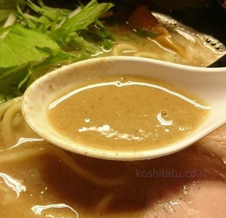 麵や雫 ラーメン スープ