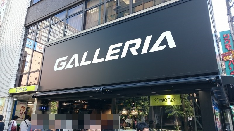 GALLERIA正面玄関