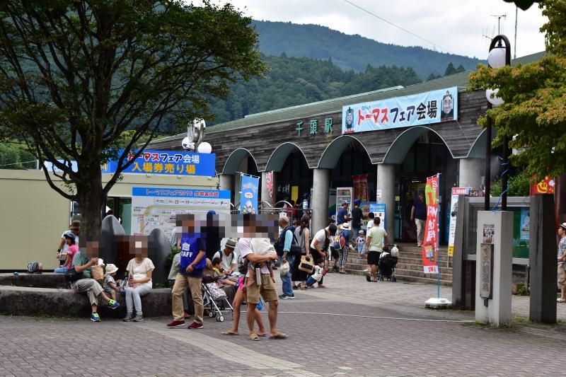 大井川鉄道 リアルトーマス 千頭駅 トーマスフェスタ