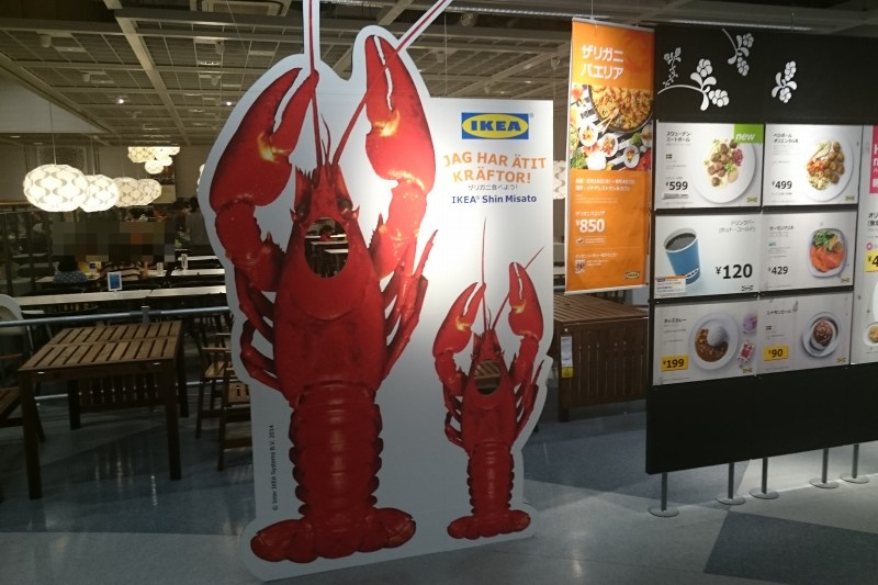IKEA ザリガニフェスティバル