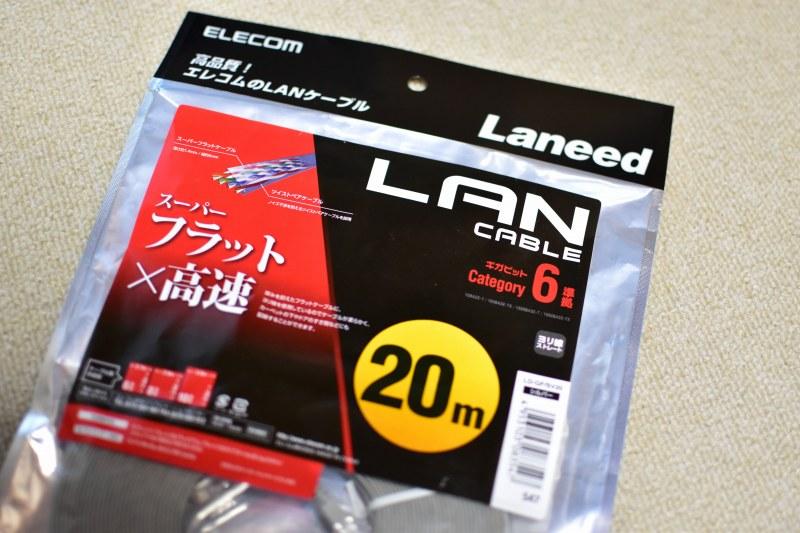 ELECOM LANケーブル カテゴリー6準拠