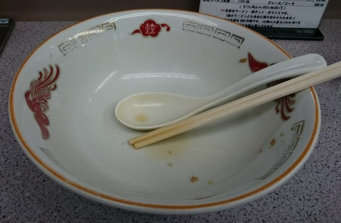 北越谷 東京ラーメン 本丸ラーメン 完食