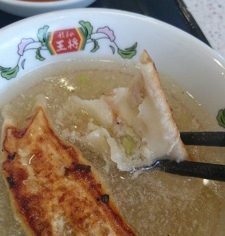 餃子の王将 餃子定食 即席水餃子