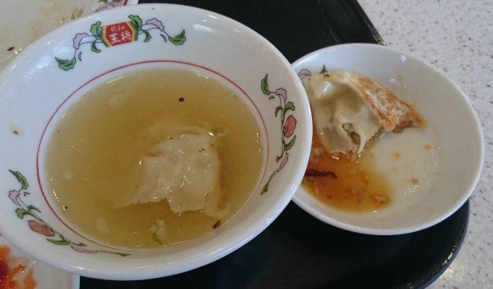餃子の王将 餃子定食