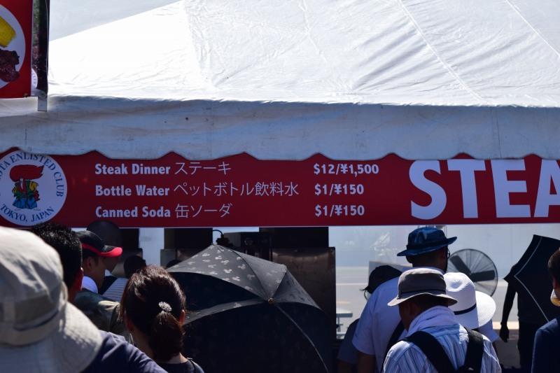 横田基地日米友好祭 ランチ