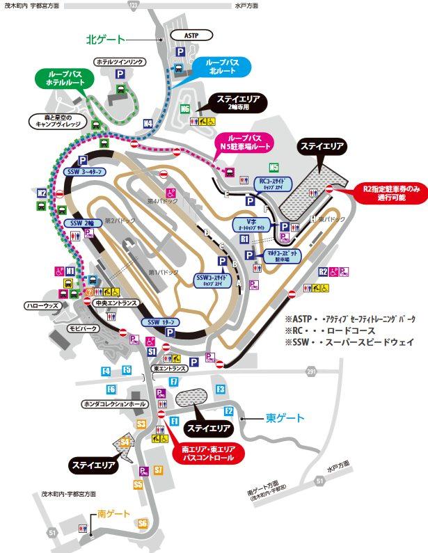 2016 MotoGP ツインリンクもてぎ 駐車場案内