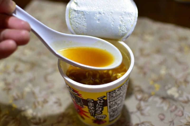 ブタメンカレー Coco壱番屋監修 スープが美味いが辛い