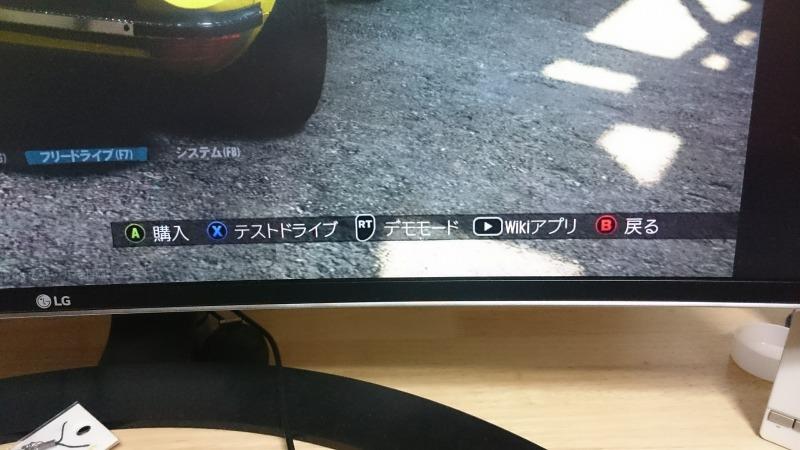 Xbox360コントローラー 通称箱コン