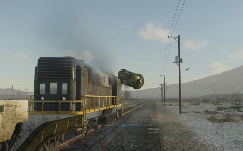 THE CREW 列車と衝突
