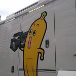 テレビ東京のバナナがやる気満々で困る。