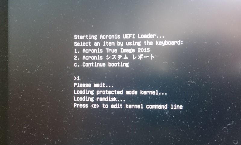 Crucial SSDのクローン作製